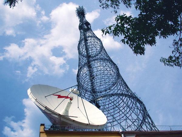 Как сообщили агентству «Урал-пресс-информ» в пресс-службе Tele2 Челябинск, южноуральцам стали нед