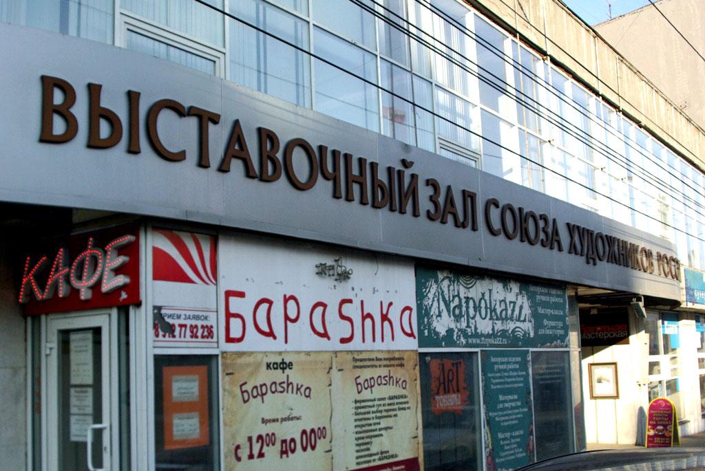 В 10 часов и в 12 часов начнется спектакль «Петрушка на войне» (Государственный областной театр к