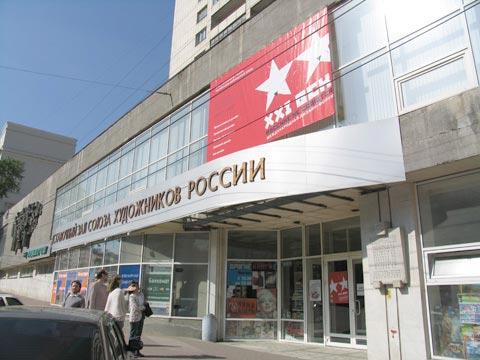 Как сообщила агентству пресс-секретарь министра культуры Челябинской области Виктория Олиферчук,