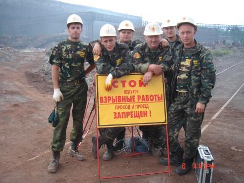 Как сообщили агентству «Урал-пресс-информ» в региональной прокуратуре, базирующееся в Магнитогорс