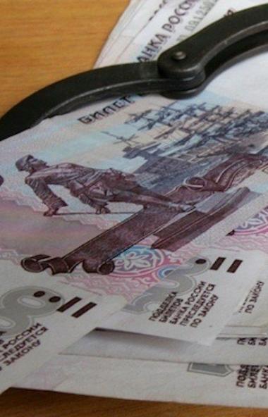 В Челябинской области вновь активизировались мошенники. Представляясь руководством либо сотрудник