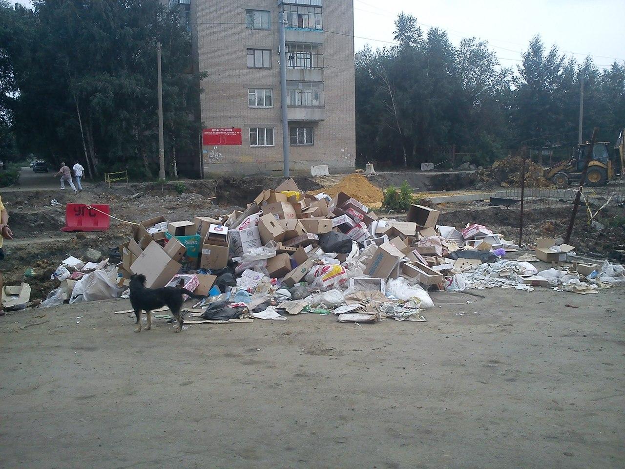 О порядке сбора твердых бытовых отходов, в том числе и о внедрении раздельного сбора, говорили се