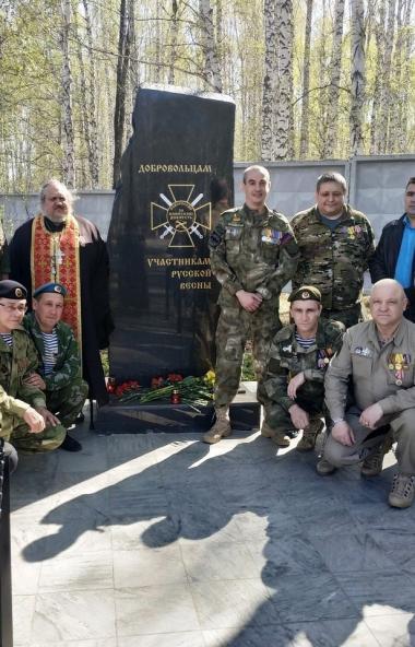 В Челябинске сегодня, шестого мая, участники боёв за Новороссию отметили день добровольца.