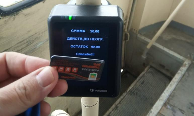 Общественный транспорт Челябинска в будущем может остаться без кондукторов– если