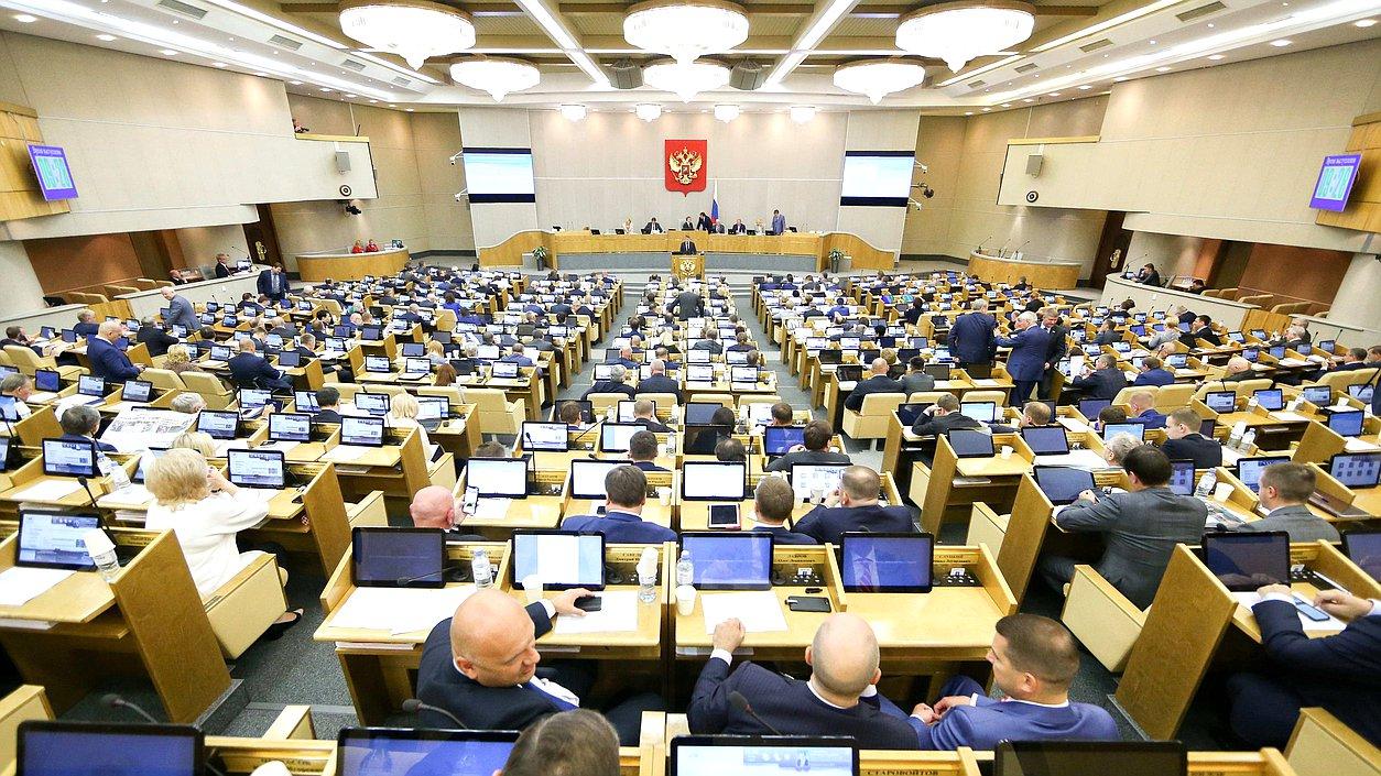 Госдума приняла в третьем, окончательном чтении закон о повышении ставки налога на добавленную ст