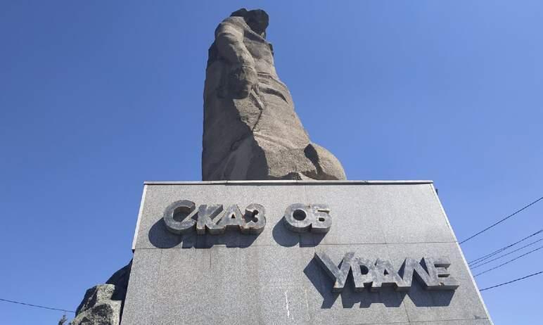 Символ трудового могущества Челябинска –