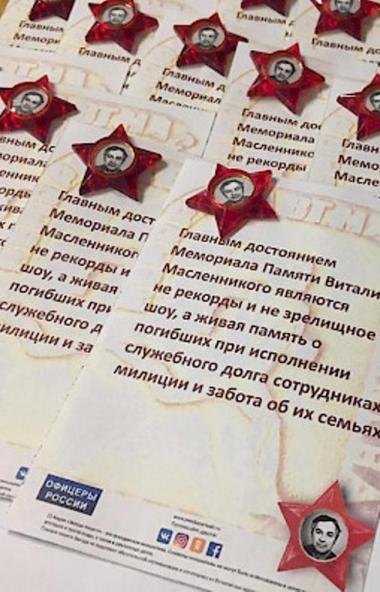 Общественная палата Челябинской области и региональное отделение Общероссийской общественной орга