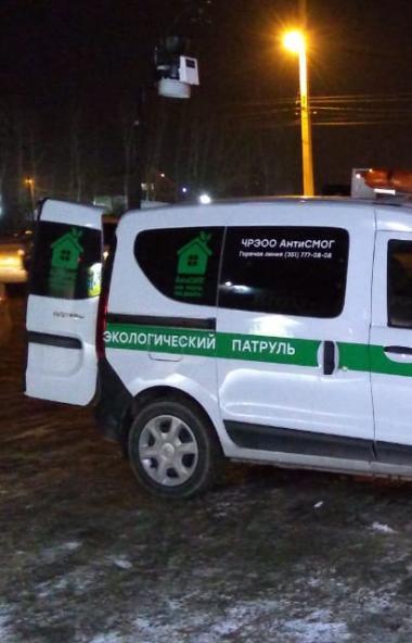 Челябинские промышленники пообещали снизить объемы выбросов в условиях НМУ, установившихся в стол