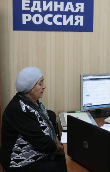 Третий Единый день юридической помощи гражданам-участникам долевого строительства, права которых