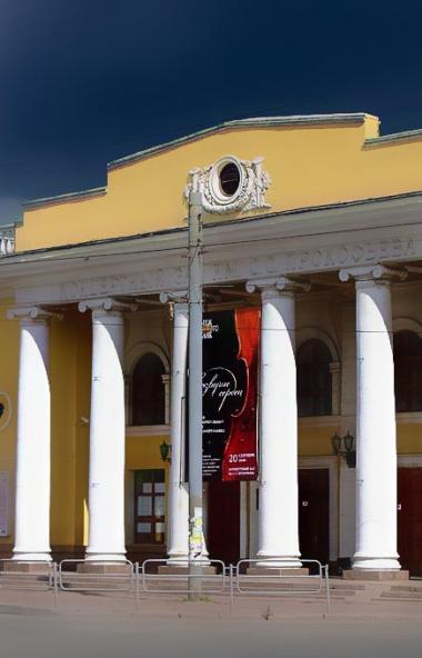 Сегодня, 13 декабря, в Челябинском Концертном зале имени Сергея Прокофьева сост