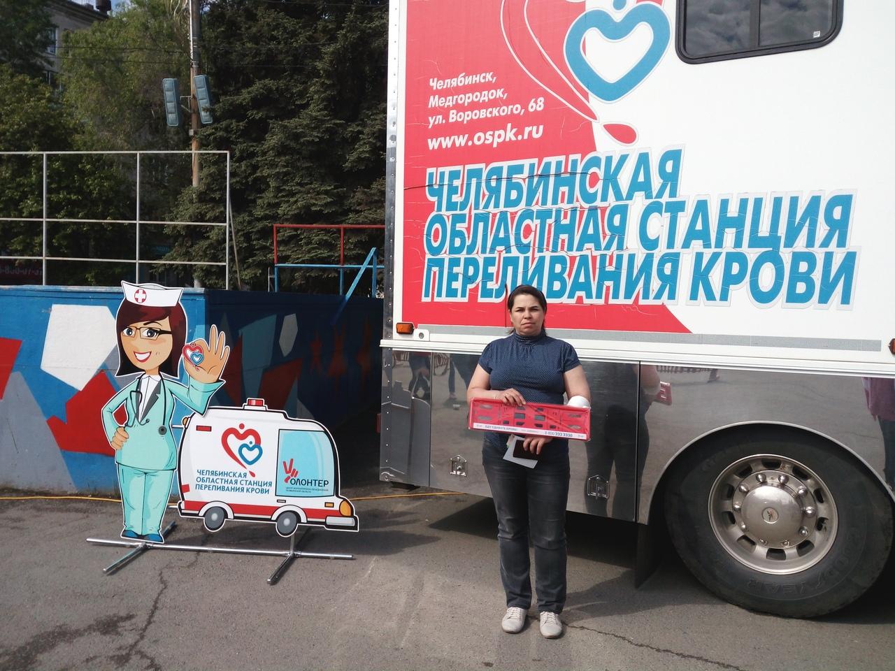 В Челябинской области более 800 человек сдали кровь во Всемирный день донора крови. Донорские акц