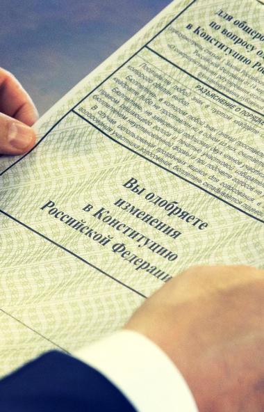 В Челябинской области на сегодняшний день более 240 тысяч избирателей изъявили желание принять уч