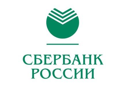 Как сообщили агентству «Урал-пресс-информ» в пресс-службе банка, снижение ставок затрагивает широ