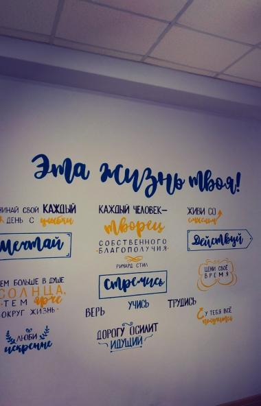 В Челябинске торжественно открыли гостевую квартиру, предназначенную для выпускников