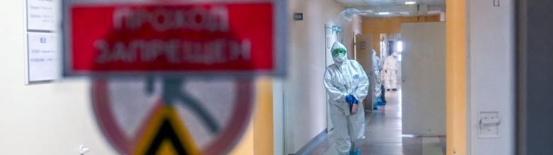 В Челябинской области за сутки умерло семь пациентов с ковидом
