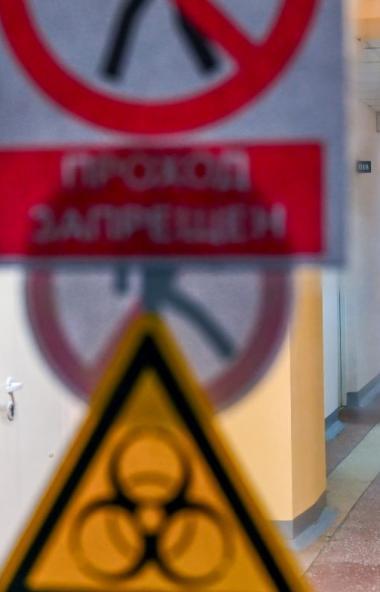 В Трехгорном (ЗАТО, Челябинская область) выявлен очаг коронавирусной инфекции на одном из предпри