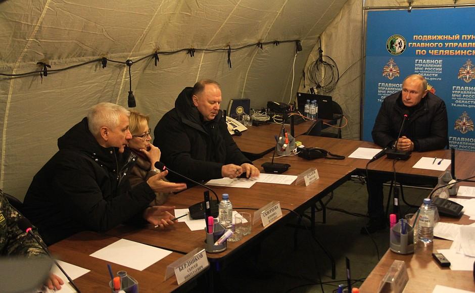 Президент России Владимир Путин прибыл в Магнитогорск (Челябинская область), где сегодня, 31 дека