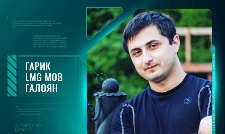 В финале чемпионата России по компьютерному спорту, который будет проходить в челябинском дворце