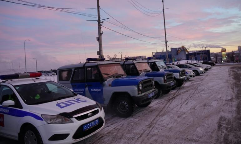 Челябинские полицейские сегодня, 22 января, начинают оперативно-профилактические мероприятия «Ноч