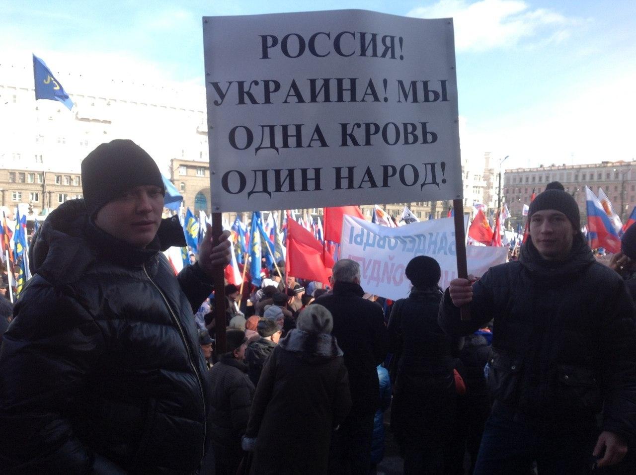 Как сообщил агентству «Урал-пресс-информ» пресс-секретарь общественного движения «Суть времени» А