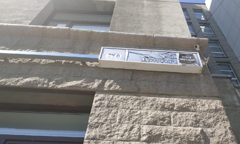 В Челябинске есть определенная проблема с адресными табличками на зданиях – со временем стираются