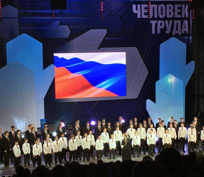 Старт фестивалю 13 ноября дал губернатор Челябинской области Борис Дубровский. Церемония открытия