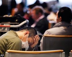 В частности, иностранные пилоты, работающие в японских авиакомпаниях, наотрез отказываются выходи
