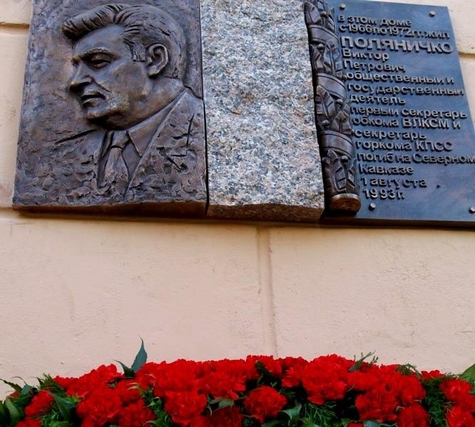 В этом году премии удостоен активист СММ, работник ЛПЦ №4 ОАО «ММК» Антон Гринев.