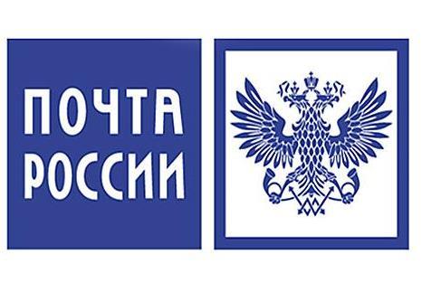 Так, 3 ноября все отделения почтовой связи области предоставляют услуги населению в установленном