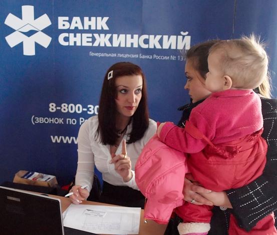 Как сообщили агентству «Урал-пресс-информ» в пресс-службе губернатора, все гости экспозиции смогу