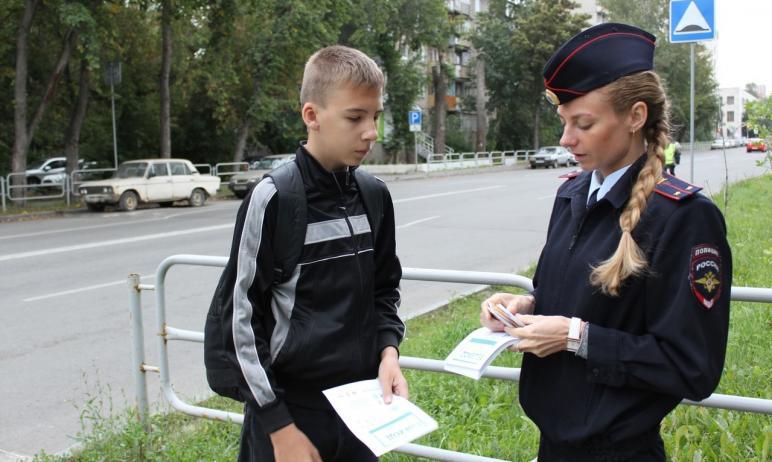 В Челябинске стартовала профилактическая акция «Летние каникулы». Сотрудники Госавтоинспекции сов