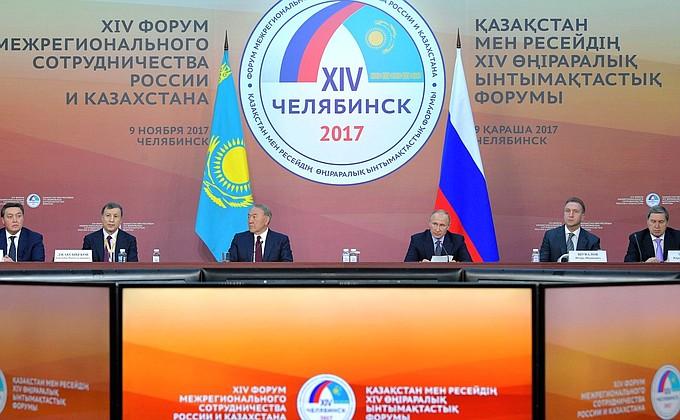 С такой инициативой он выступил сегодня, 9 ноября, на 14-м форуме в Челябинске. Глава Каза