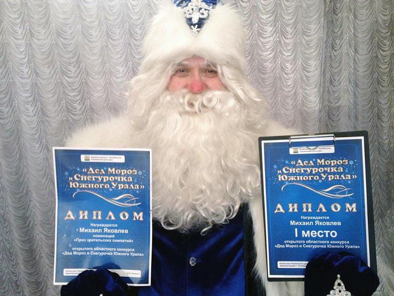 Вот что рассказала корреспонденту агентства «Урал-пресс-информ» о новогодней программе заведующая