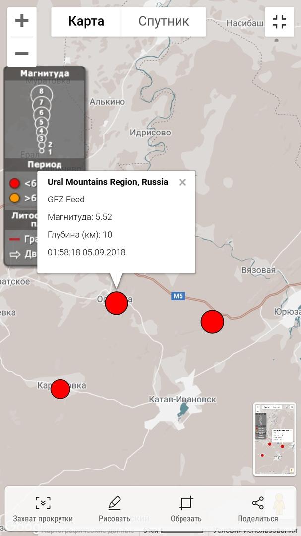 Сейсмические процессы, начавшиеся в Катав-Ивановском районе Челябинской области 5 сентября, продо