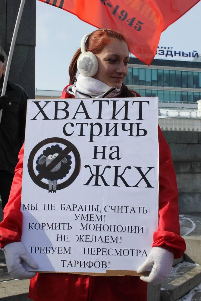 По словам организатора, коммуниста Евгения Кадникова, митинг запланирован, чтобы открыто обсудить