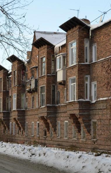 Приказ о лишении «немецкого квартала» в Челябинске статуса объектакультурного наследия реги
