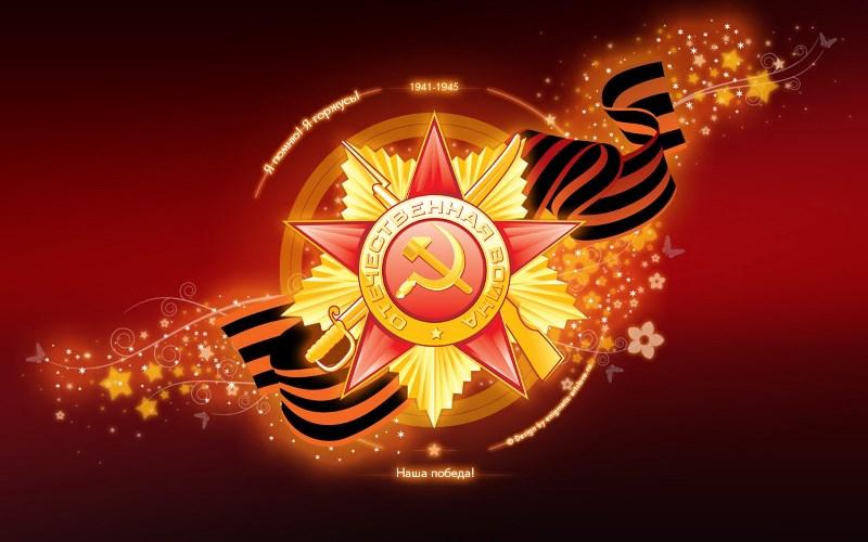 В преддверии 9-ого мая в Центральном парке имени Гагарина появятся военная аллея, где будут разме