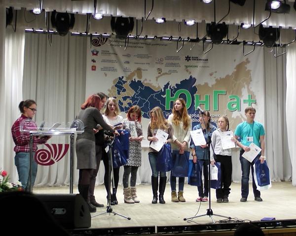 Как сообщили агентству «Урал-пресс-информ» в пресс-службе банка, в этом году жюри получило более