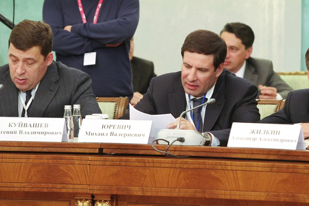 Крупнейший инвестпроект реализует ЗАО «Русская медная компания». Как подчеркивает губернатор Миха