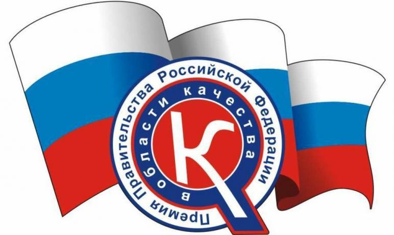 Южно-Уральская торгово-промышленная палата первой среди региональных торгово-промышленных палат в