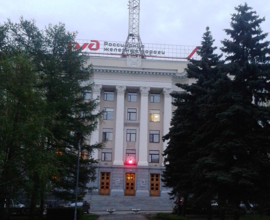 Генеральный директор - председатель правления ОАО «Российские железные дороги» (ОАО «РЖД») Олег Б