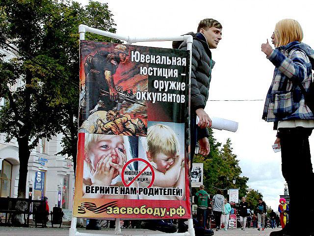 В Челябинской области стартует IX Всероссийский конкурс журналистских работ «В фокусе – детство»,