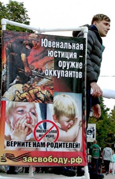 """Парламентская фракция """"Справедливой России не поддержит законопроект «О профилактике семейно-быто"""