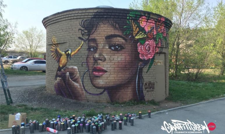 В Южноуральске (Челябинская область) граффитисты под руководством художника Тимура «Бразил» Абдул