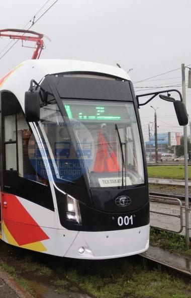 Челябинск простился с трамваем