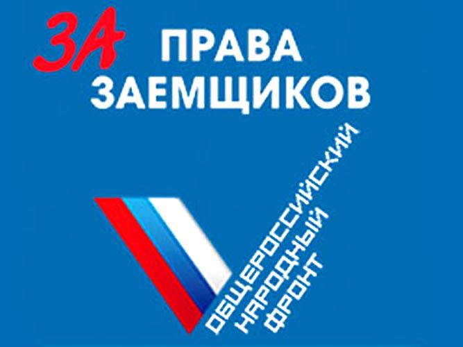 Апелляция в Челябинский областной суд позволила поставить точку в деле, которое активист проекта