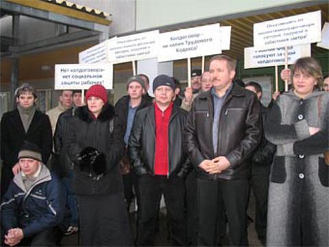 В работе совещания наряду с руководством и профсоюзным активом предприятия приняли участ