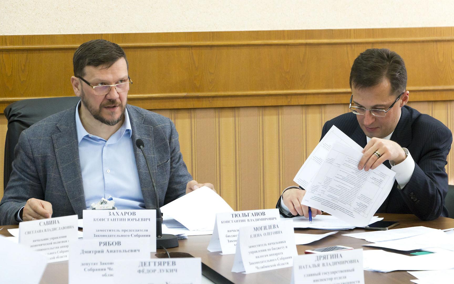 Четыре законопроекта, вносящие изменения в налоговые законы Челябинской области, обсудили на засе