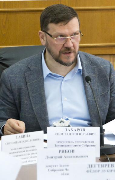 Вице-спикер Законодательного Собрания Челябинской области, заместитель Секретаря по АПР региональ
