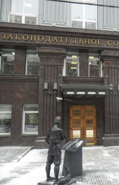 Комитет по информационной политике Законодательного собрания Челябинской области продолжит работу